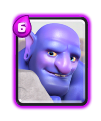 Bouliste carte epique clash royale