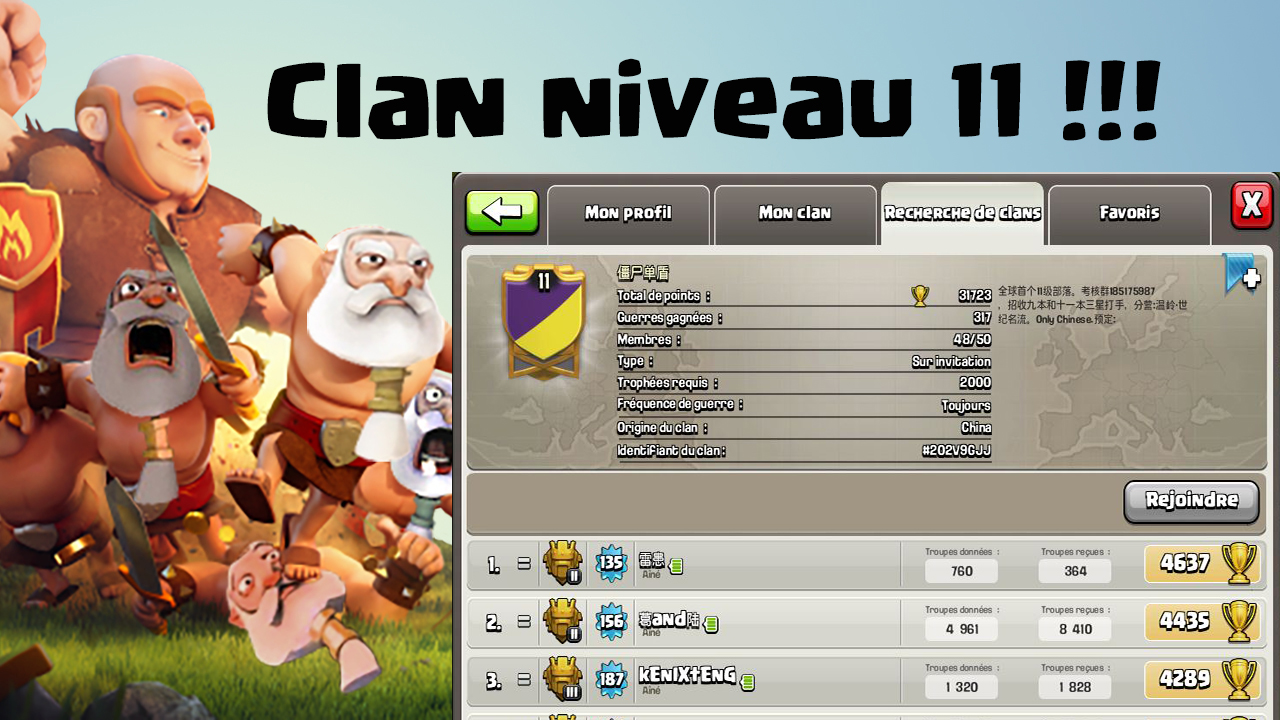 Clan de niveau 11 clash of clans papys warriors