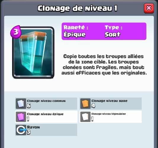 Clonage nouvelle carte epique clash royale