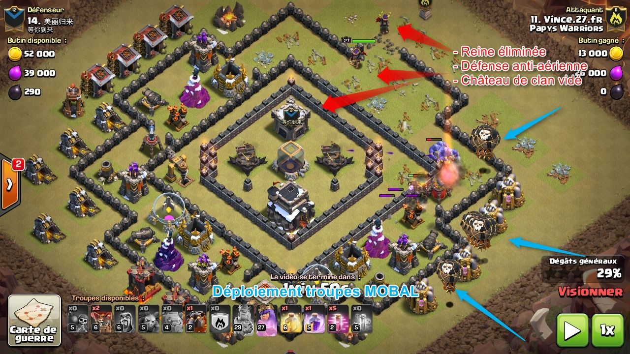 Guerre matchmaking COC 2016