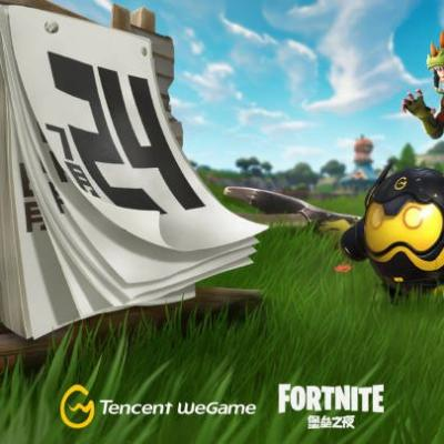 Fortnite android date sortie officielle