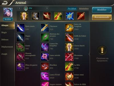Menu equipement arena of valor